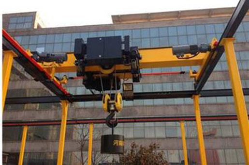Bridge Crane Weihua